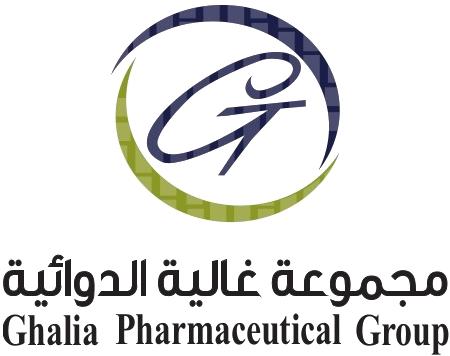 شعار غالية للادوية